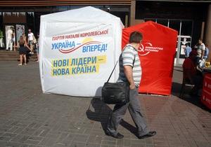 DW: В Украине стартует избирательная кампания в парламент
