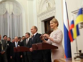 Lenta.ru: Верным Путем