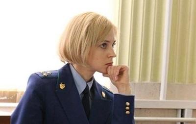 Поклонська хоче посадити координаторів кримського Майдану