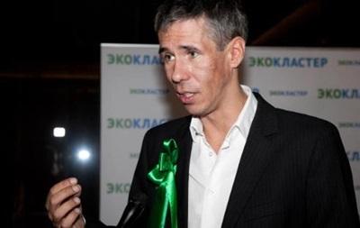 Скандальний актор Панін вирішив виїхати з Росії