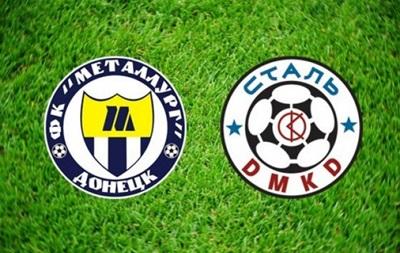 Донецкий Металлург может объединиться с клубом первой лиги