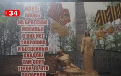 В школе на Днепропетровщине возник скандал из-за георгиевской ленты