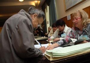 В Черкассах создали Революционный комитет защиты голосов избирателей