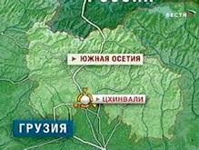 На окраине Цхинвали прогремел взрыв
