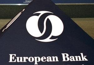 АП: Украина потеряла возможность назначать директора в ЕБРР
