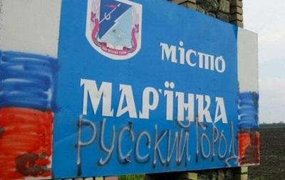 Силы АТО покинули часть позиций в Марьинке – волонтер