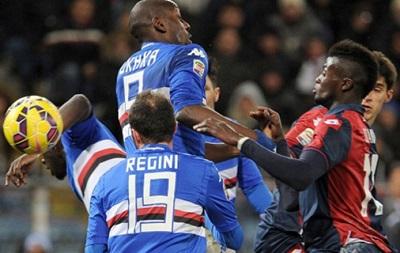 Итальянский клуб отказался от участия в Лиге Европы