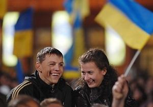 Опрос: 95% украинских школьников гордятся своей страной