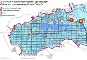 Охотничьи угодья возле Межигорья отдали в аренду на 49 лет фирме, которую связывают с Януковичем