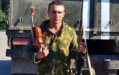 Пропавшего бойца с позывным  Маэстро  нашли мертвым - Мосийчук