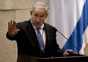 Нетанияху осудил результаты вчерашних переговоров по ядерной программе