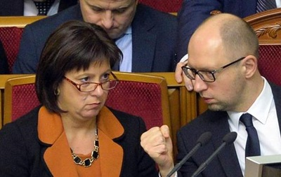 Яценюк и Яресько летят в Вашингтон на переговоры с МВФ