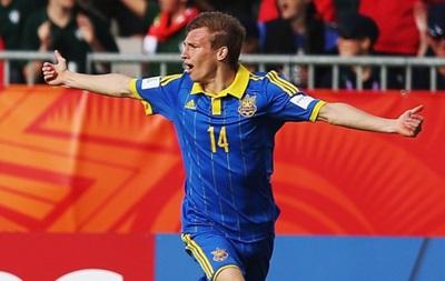 Сборная Украины сыграет с Сенегалом в 1/8 финала чемпионата мира (U-20)