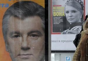 Портнов: Суд опроверг слова Ющенко о владении Тимошенко оффшорной компанией