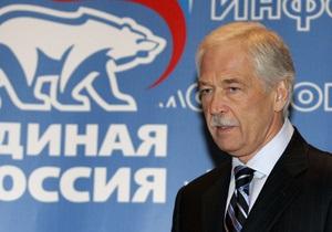 Ведомости подали в суд на Грызлова