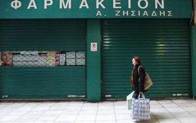 Греческие аптеки закрыты из-за забастовки
