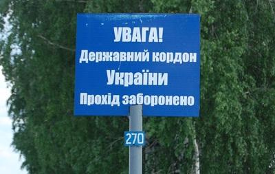 На Харьковщине перекрыли канал нелегальной миграции вьетнамцев
