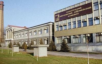 Акції Запорізького алюмінієвого комбінату остаточно відібрали у росіян