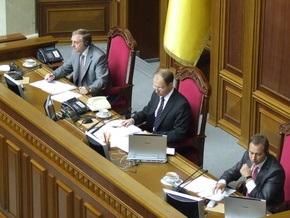 Рада отказалась рассматривать вопрос о выделении денег на выборы