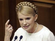Тимошенко подаст новый проект гобюджета в ближайшие дни