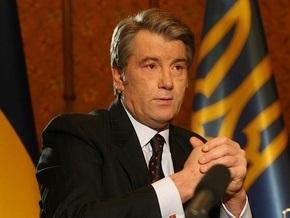 Сегодня Ющенко посетит маслозавод