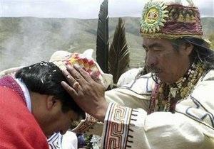 В доме шамана, посвящавшего Эво Моралеса в президенты, нашли 350 кг кокаина