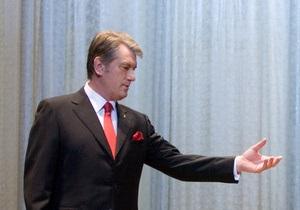 Из-за выборов Ющенко не поедет в Грузию