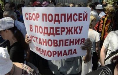 В Одессе антимайдановцы вновь собираются на акцию