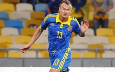 Защитник сборной Украины: После второго гола поняли, что все будет хорошо