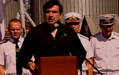 Саакашвили: Штаб военно-морских сил будет в Одессе