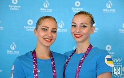 Синхронистки Яхно и Нарежная завоевали бронзу на Европейских играх
