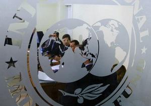 МВФ пересмотрит прогноз роста ВВП Украины в 2010 году