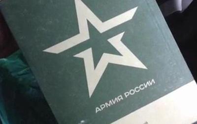 В России создали Воздушно-космические силы