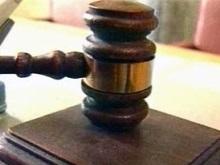 Украина выиграла суд у норвежской компании