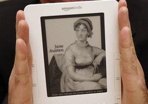 Amazon победил Apple в борьбе за цены на электронные книги - Kindle - e-book