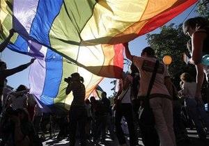 Иностранные СМИ: Гомофобия и евроинтеграция - несовместимы