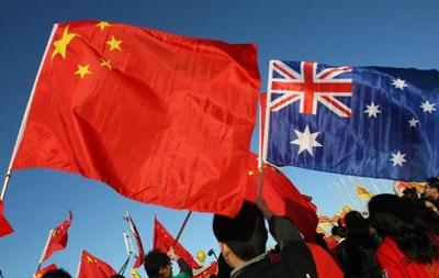 Китай и Австралия подписали соглашение о свободной торговле