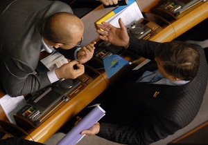 ВР намерена ввести уголовную ответственность за оскорбление и клевету