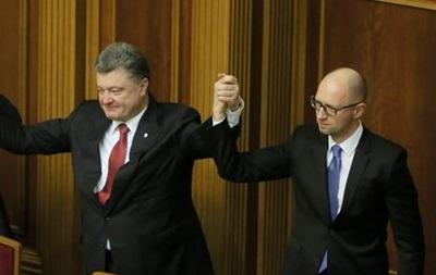 Яценюк и Порошенко придут сегодня в Раду уговаривать принять законы для МВФ