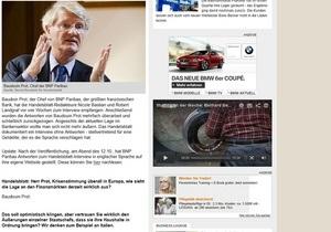 Крупнейшая деловая газета Германии опубликовала интервью главы BNP Paribas без ответов