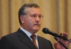 Гриценко: Россия оказала психологическую поддержку Тимошенко