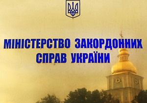 Замглавы МИД Украины: Провозглашение де-факто внеблоковости нашу игру не отменяет