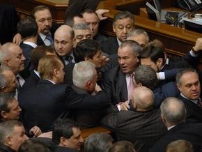 В Тернопольском облсовете опять подрались депутаты от ПР и Свободы