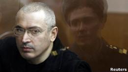 Страсбург рассмотрит вторую жалобу Ходорковского