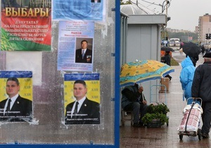 Сегодня в Беларуси пройдут выборы в парламент. Оппозиция призвала бойкотировать голосование