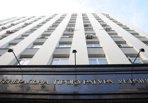 В Генпрокуратуре объяснили, откуда взяли деньги на роскошное празднование Дня работника прокуратуры