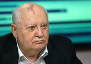 Горбачев не приедет на похороны Тэтчер