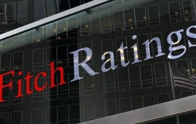 Fitch подтвердил худший прогноз падения экономики Украины