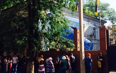 Консульство Украины в Ростове-на-Дону заработало после погрома