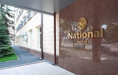 Обыск отеля в Харькове не связан с Кернесом - СМИ